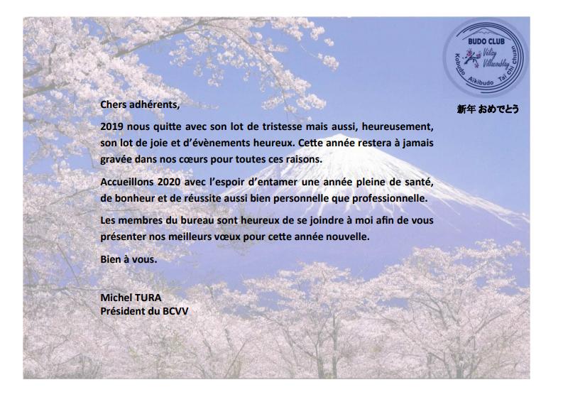 2020Voeux BCVV